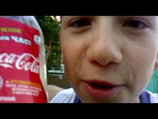 Замена язя токо Coca-Cola