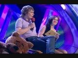 КВН Бомонд - Парень и девушка смотрят альбом