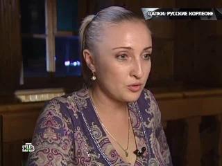 Кущевская ОПГ. Цапки.