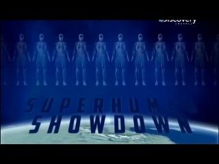 Discovery: В поисках суперлюдей. Серия 2. Мастерство