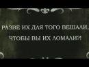 Славикъ Буйный въ немомъ кино (1911 годъ)