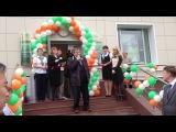 открытие Сбербанка в Козьмодемьянске 19.09.2013