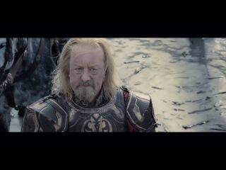 [ Вырезанная Сцена из Властелин Колец Возвращение Короля - Смерть Сарумана ]