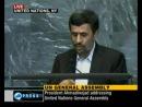 7 минут правды.... Выступление Махмуда Ахмаденижада в ООН....