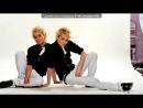 «братья Борисенко» под музыку Lightbulb Thieves - Work It Out ( ост уличные танцы 3д).