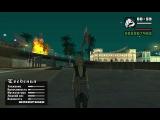 Обзор на Grand Theft Auto San Andreas от Жукова Владислава.Выпуск 1