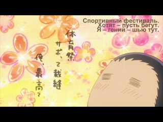 Kaichou wa Maid-sama / Президент - горничная - 12 серия | Eladiel & Zendos [AniLibria.Tv]