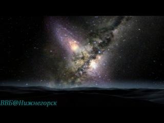 History «Вселенная. Чужие галактики» (Документальный, 2007)