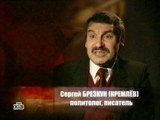 Кто прошляпил начало войны. Правда Сталина