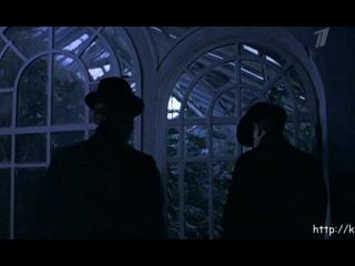 2000 Воспоминания о Шерлоке Холмсе Cерия 5. Режиссёр: Игорь Масленников.