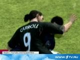 Carrol целует Fabianski (Сбой в футбольной игре FIFA 2012). Первый канал