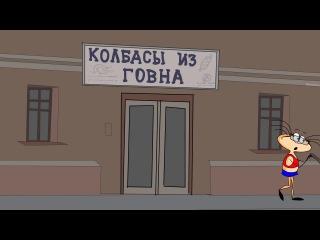 Масяня. Эпизод 114.  Зеленая кикимора ()