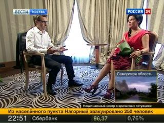 Эксклюзивное интервью Анны Нетребко Михаилу Зеленскому