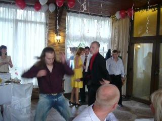 Свадебный батл - Танец НЕКОНТРОЛЯК
