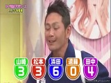 Gaki No Tsukai #1127 (2012.10.21) Rola Karuta Competition