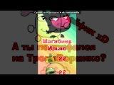 Работы участников! под музыку Вормикс и CS 1.6 - Общий ремикс...teamTTJIacTuJIuH. Picrolla