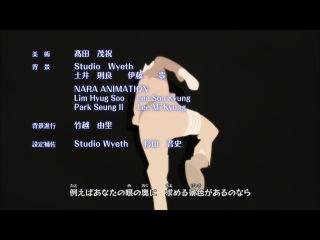 Naruto: Shippuuden - Ендинг №20 (Hemenway - By My Side)