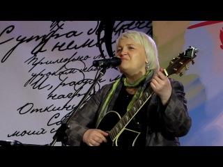 Ирина Талеева на Бард-Марафоне