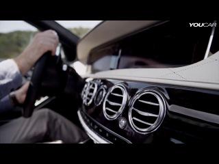 Mercedes-Benz S400 Hybrid (W222) - На дороге [AutoVestiTV.Ru]