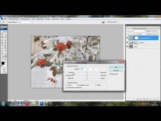 Работа с корректирующими слоями в фотошоп