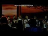 X-фактор под музыку Саксофонист Syntheticsax (Михаил Морозов) - Tiesto Feat. Syntheticsax - I Will Be Here (Wolfgang Gartner Radio Remix). Picrolla