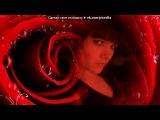 «вот такая я)))» под музыку Шульжевский Эдуард  - Красивое счастье по имени Настя. Picrolla