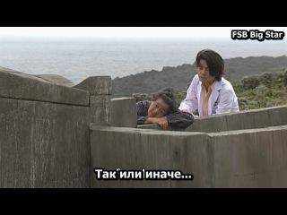 [FSB☆BigStar☆]Клиника доктора Кото\Dr. Koto Shinryojo 1 сезон-2 серия(рус.саб)