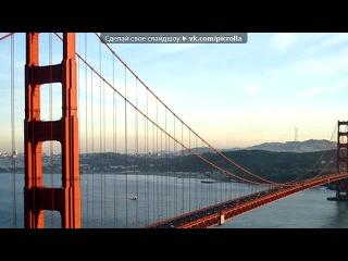 «С моей стены» под музыку Кар - Мэн - Это Сан-франциско, город в стиле диско . Picrolla