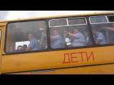 Едут в школу :)  #новые лучшие прикол самые смешное видео Фейлы fail коты девушки путин ржач новинки new 100500 Россия