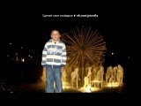 «я сам» под музыку Музыка из сериала Сваты 5 - Танец Жени, Кирила и Кати (хип-хоп). Picrolla