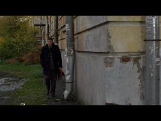 Чужой район (HD-720.ucoz.Ru) 18 серия
