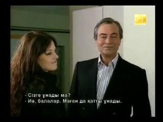 Candan Öte / Разбитые сердца 14 серия