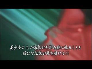 Трейлер «Ikki Tousen: Shūgaku Tōshi Keppu-roku»