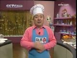 Китайская кухня. Серия 7