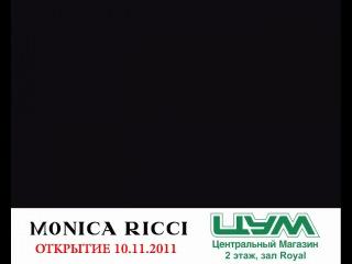 ОТКРЫТИЕ 10.11.2011г. Стильная итальянская одежда. СКОРО в Новокузнецке.