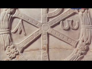 Рим: рассвет и закат Империи, Фильм 10: Константин Великий
