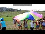 «Пикник в клубе+после лагерное настроение:)» под музыку Покаяние - Кистью Творца. Picrolla