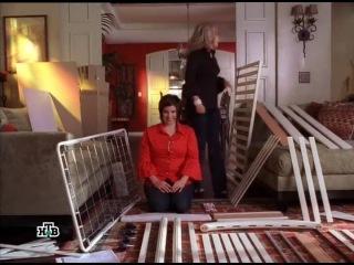 Девять месяцев из жизни 2 сезон 9 серия