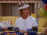 Отрывок из сериала «Друзья» Эпизод, в котором всем исполняется по 30 лет.