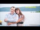 видеоприглашение на нашу свадьбу 1 августа 2013 года
