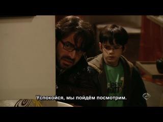Защищенные (2 сезон 12 серия) rus sub