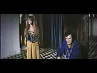 Катрин, время любить / Catherine, Il Suffit D'Un Amour (1969) Фильм снят по мотивам историко-авантюрного романа Катрин Жюльетты Бенцони..