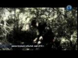 Школа выживания МЧС РОССИИ: Выжить в тайге