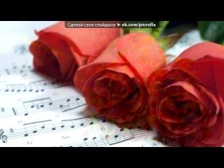 «мОЙ КОТ» под музыку Елвин и бурундуки - Элвин-Сырные_шарики_Саня Л_mix.mp3. Picrolla