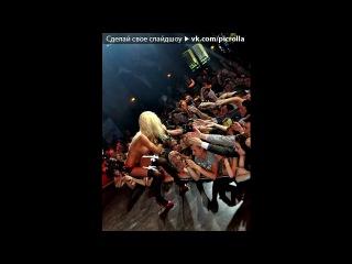 Шоу В Минске! под музыку Катя Самбука ft. Боб Джек, Dj Grin - больше я хапать не буду и не буду пить....