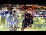 Dynamo Kyiv под музыку Гимн фанатов - Динамо Киев. Picrolla