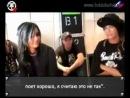 Tokio Hotel Interview on Buzznet (с русскими субтитрами)