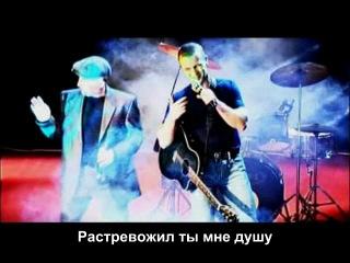 Жека и Сергей Грубов — Годы молодые ШАНСОН