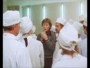 Голос. Реж. Владимир Бортко. 1986 год. Фрагмент.