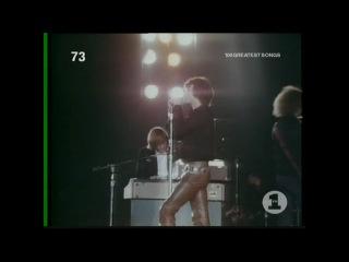 Jim Morrison & the Doors - Light My Fire. 1967 Live.